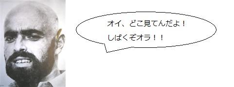 img20041207_4