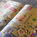 眺めて楽しい地図絵本:City Atlas