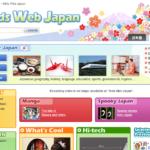 日本について英語で学ぶ:Kids Web Japan